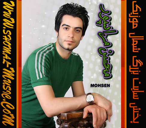 Mohsen-Moradpor_Tanhai_09335313492