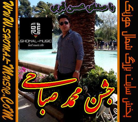 Mohsen-tajari_09116789785
