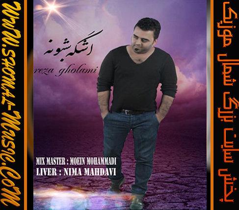 Reza-Gholami_-Ashke-Shabane_091180345581