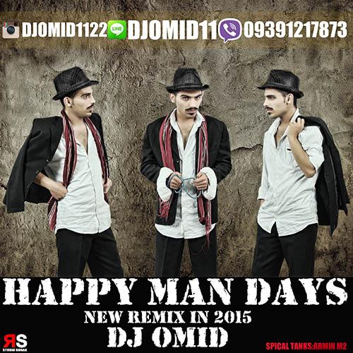 http://www.shomal-music.info/wp-content/uploads/2015/05/dij-ster.jpg