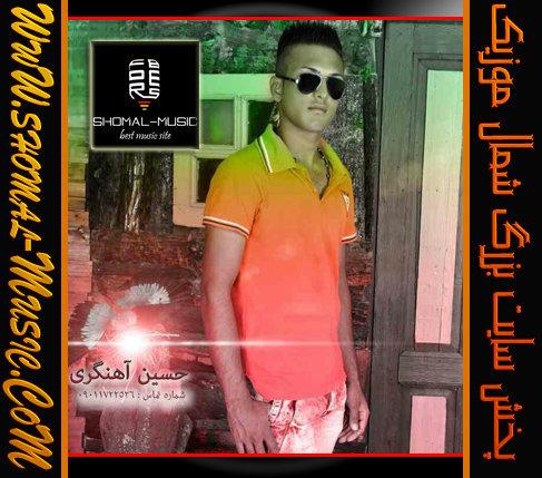 Hosein-Ahangari_Kija-Saravi_09011722526_WwW.Shomal-Music.Info