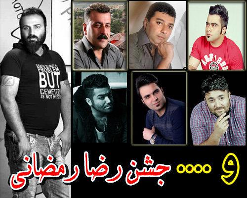 Jashn_Reza-Ramzani_94