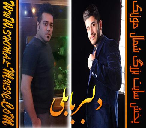 Javad Hosseini & Mehrdad Pazevari - Delbar Baboli (WwW.Shomal-Music