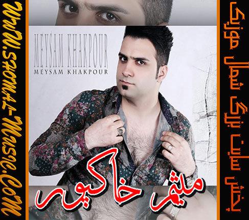 Meysam-Khakpour_Zendegi_09113111398