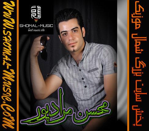 Mohsen-Moradpor_Bermeh-Naken-Bivafa_09335313492__WwW.Shomal-Music.Info