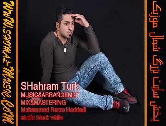 Shahram Turk - Maryam (WwW.Shomal-Music.Info)