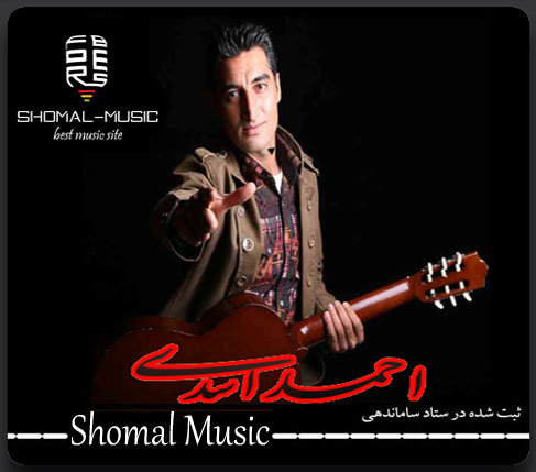 Ahmad-Asadi_Remix_WwW.Shomal-Music.Info