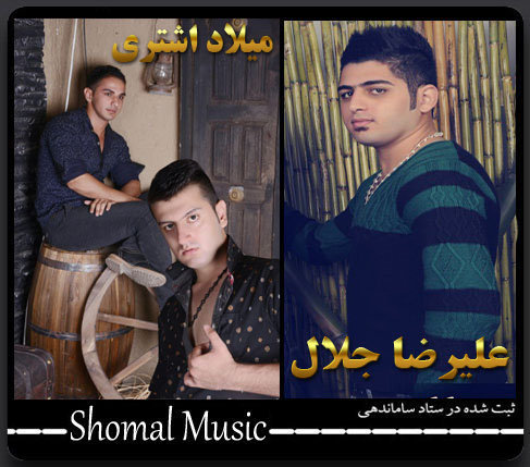 Alireza-Jalal_Milad-Ashtari_Dele-Tanha (