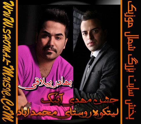 Bahador_Jashne-Litkoh