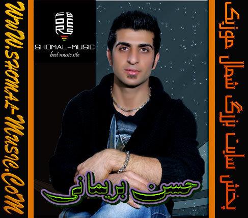 Hasan Berimani - Sahar (WwW.Shomal-Music.Info)