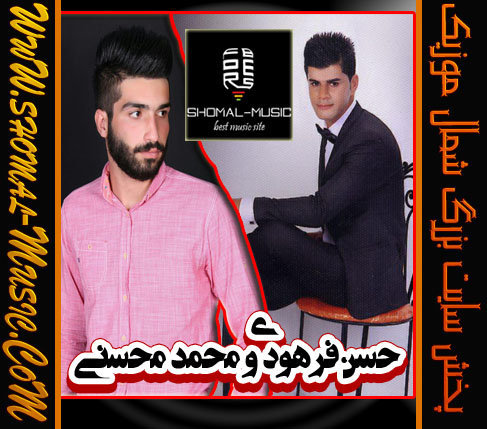 Hasan-Farhodi_Fit_Mohamad-Mohseni_Delkhah_0937325 3339_09198859565