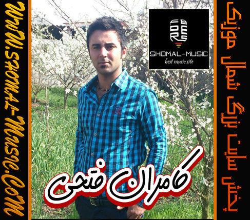 Kamran-Fathi_Bivafai_09351217686