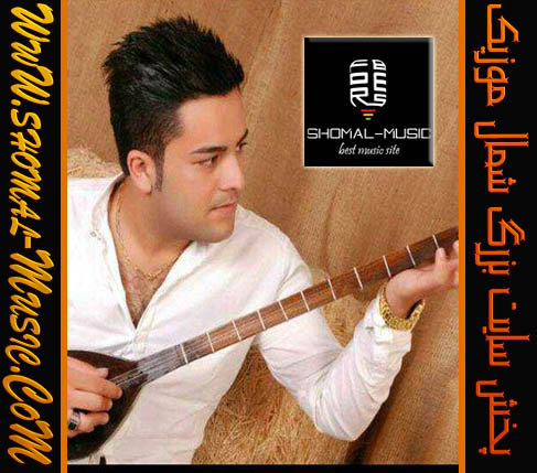 سه آهنگ جدید زیبا از مجید حسینی