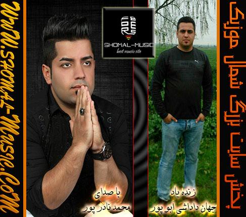 Mohammad_abedi copy