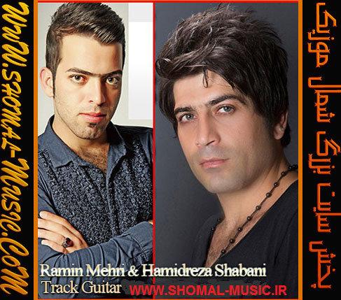 آهنگ گیتاری از حمید شعبانی و رامین مهری
