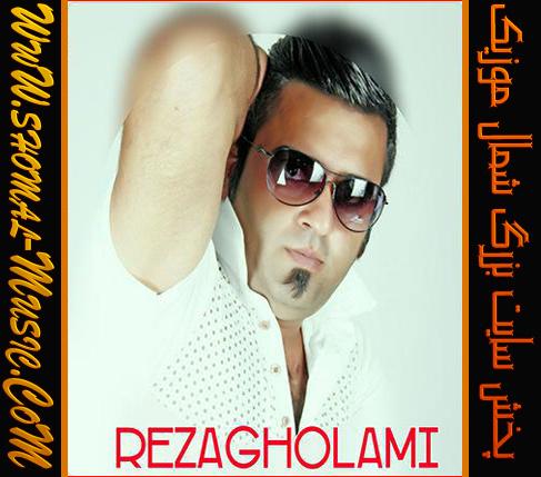 Reza Gholami - Del Chane Khoone