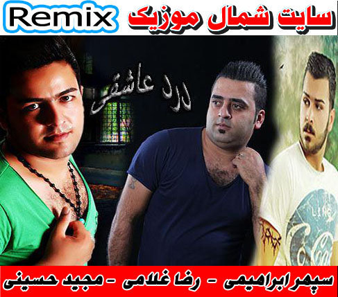 Sepehr-Reza-Majid