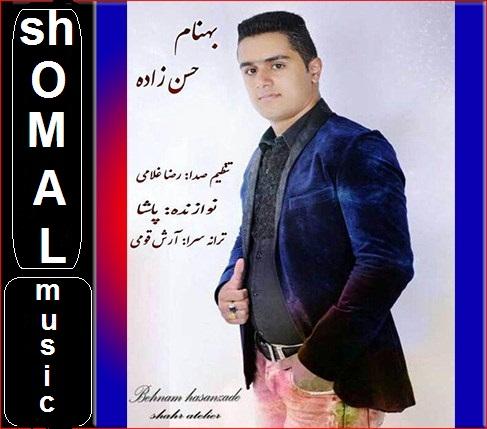 http://www.shomal-music.info/wp-content/uploads/2015/07/Stero.jpg