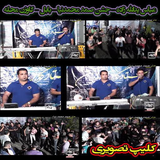 Abbas_Jashn-Samad