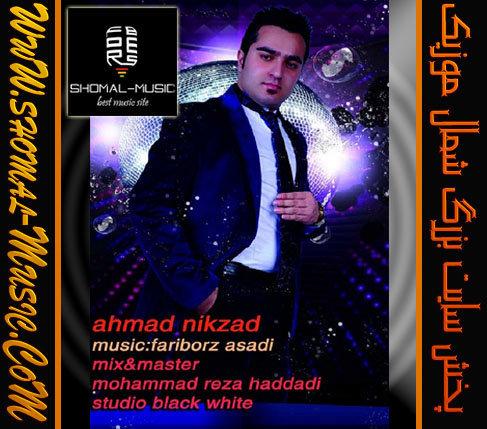 دانلود آلبوم جدید احمد نیکزاد
