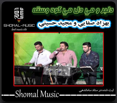 Behzad_Fit_Majid_WwW.Shomal-Music.Info