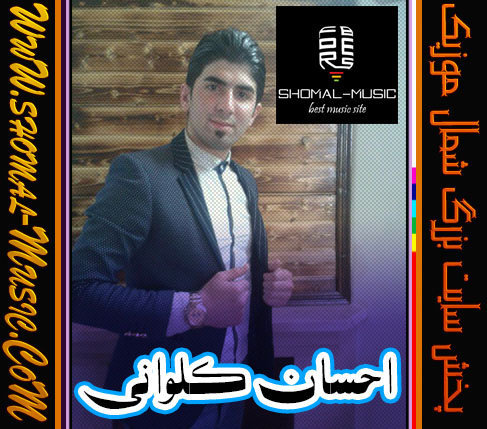 Ehsan-Kalvani_Jashni