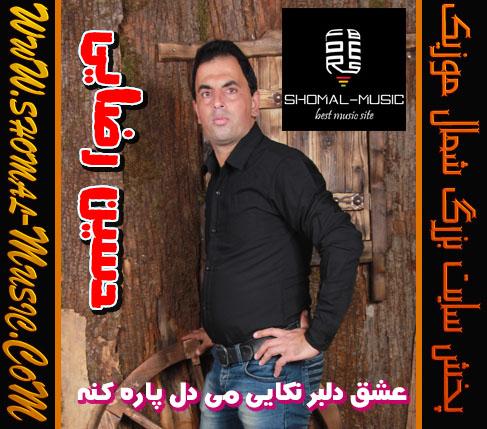 حسین رضایی