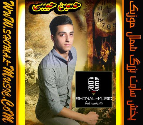 Hossein-Habibi_09379971525