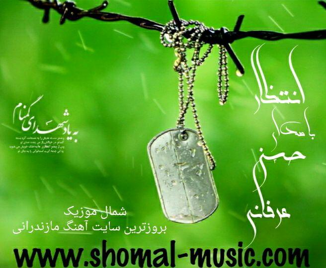 http://www.shomal-music.info/wp-content/uploads/2015/08/IMG_20150810_203218.jpg