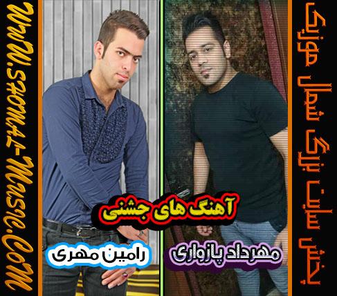 Jashn-Ali-Ramiar