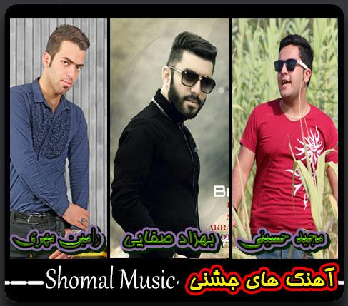 بهزاد صفایی , رامین مهری , مجید حسینی