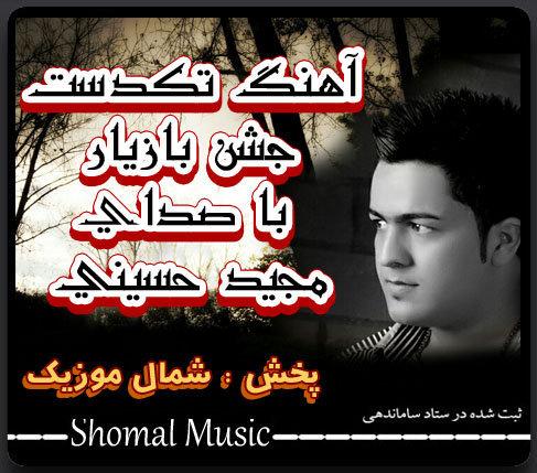 Majid-Hoseini_Takdast_WwW.Shomal-Music.Info
