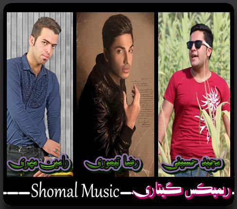 Majid-Ramin-Mehri_Reza-Teymori_WwW.Shomal-Music.Info