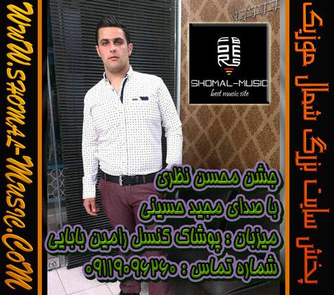 Majiddddd