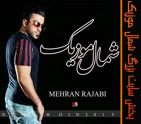 Mehran-Rajabi_Nafas_09362333702_WwW.Shomal-Music.Info