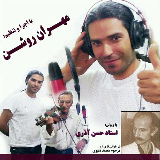 Mehran-Roshan_Tel-Vang_WwW.Shomal-Music.Info