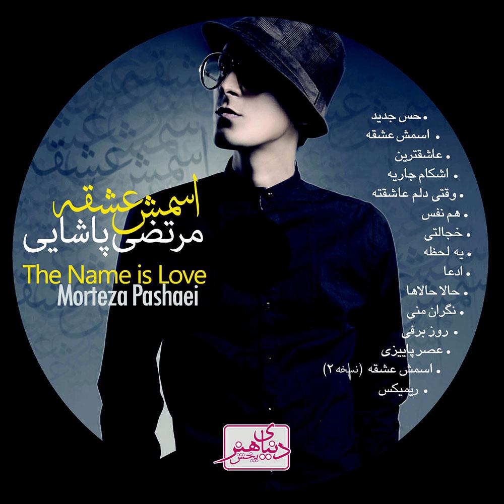 http://www.shomal-music.info/wp-content/uploads/2015/08/Morteza-Pashaei-Esmesh-Eshghe-03.jpg
