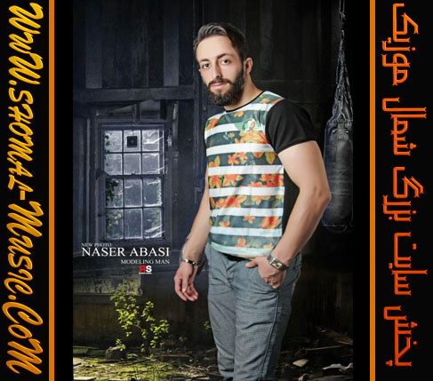 ناصر عباسی