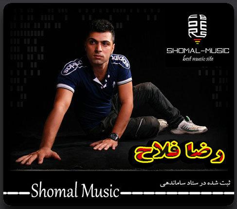 Reza-Fallah_Zendegi-Nameh_09330241508