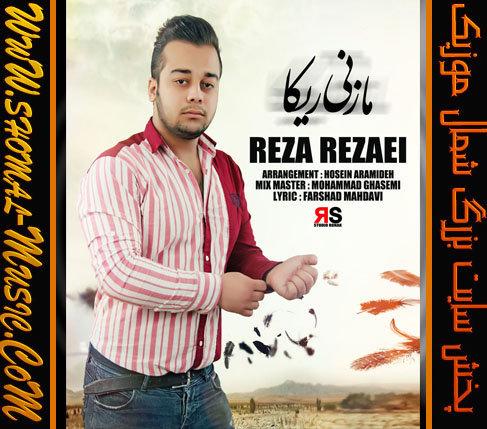Reza-Rezai_Mazani-Rika_09380427352