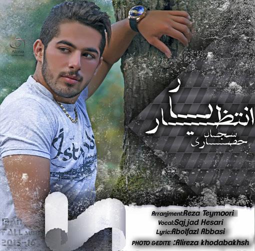 Sajad-Hesari_Entezar-Yar_WwW.Shomal-Music.Info.mp3