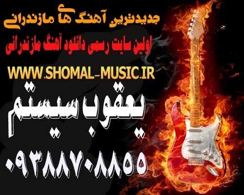 Shomaliii
