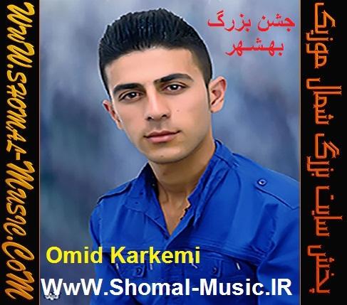 http://www.shomal-music.info/wp-content/uploads/2015/09/85.jpg
