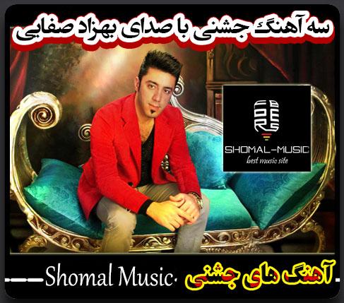 Behzad-Safai_Derom_WwW.Shomal-Music.Info