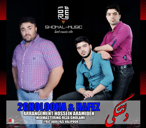 Dogholoha_Fit_Hafez_Deltang_WwW.Shomal-Music.Info
