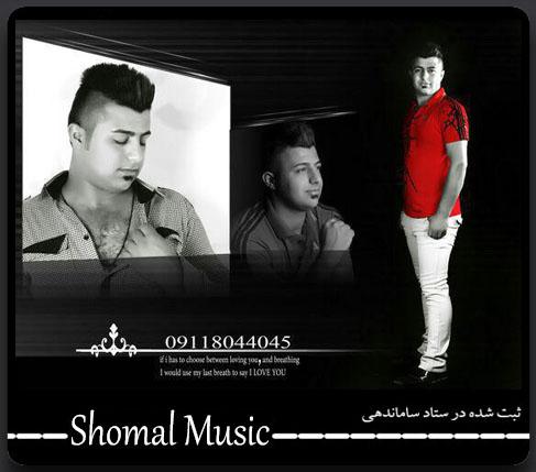 Ghorban-Babagoli_kheir-Nabini_09118044045