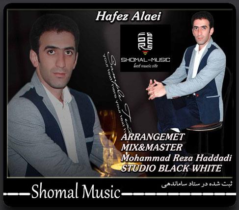 Hafez-Alai_Banojan_WwW.Shomal-Music.Info