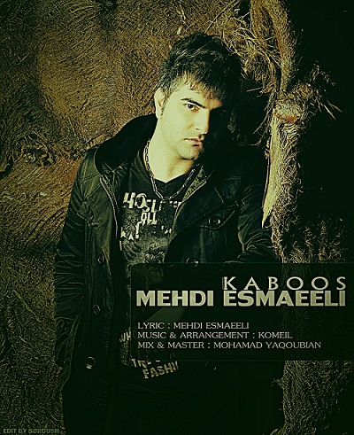https://www.shomal-music.info/wp-content/uploads/2015/09/Mehdi-Esmaeeli-Kaboos.jpg