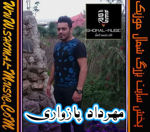 Mehrdad-Pazevari_Yare-Joni_WwW.Shomal-Music.Info