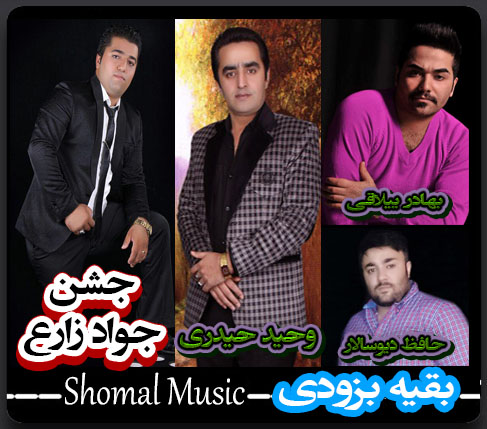 Vahid-Heydari_Shekarchi_WwW.Shomal-Music.Info